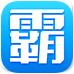 学霸君(教育学习) v4.1.0 for Android安卓版