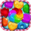 糖果萌萌消for iPhone苹果版5.0(益智消除)