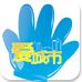 爱城市(生活休闲) v7.0.4 for Android安卓版