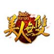 美人无双for iPhone苹果版5.1(卡牌策略)