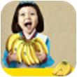 超人回来啦for iPhone苹果版5.1(休闲娱乐)