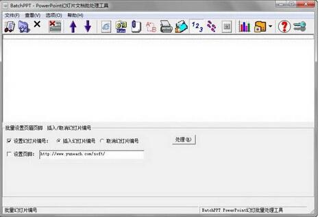 BatchPPT 3.31(幻灯片处理工具) - 截图1