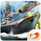 炮艇战(3D战舰) v1.0.0 for Android安卓版