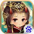 卫子夫for iPhone苹果版5.1(宫斗手游)