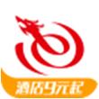 艺龙旅行for iPhone苹果版6.0(旅行助手)
