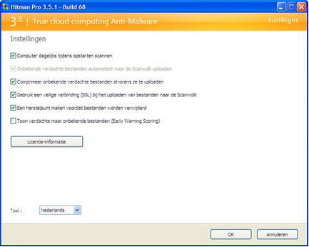 HitmanPro (x32 ) 3.7.9.242(反间谍病毒软件) - 截图1