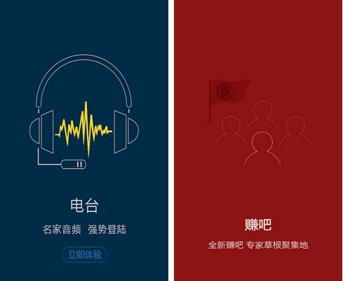 中金财经(金融理财) v5.5.3 for Android安卓版 - 截图1