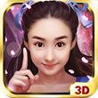 花千骨for iPhone苹果版6.0(东方玄幻)
