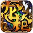 龙枪觉醒for iPhone苹果版6.1(街机格斗)