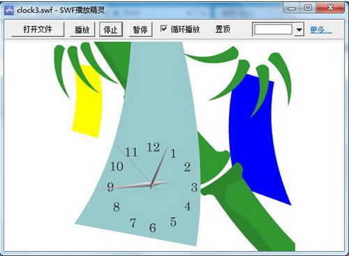 swf播放精灵 2.0.2.8(视频播放器) - 截图1