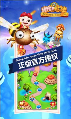 猪猪侠爱射击(飞行射击) v2.1 for Android安卓版 - 截图1