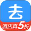 阿里旅行for iPhone苹果版6.0(旅行助手)