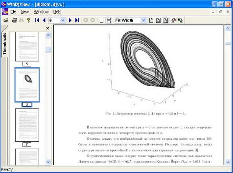 WinDjView 2.1(电子阅读软件) - 截图1
