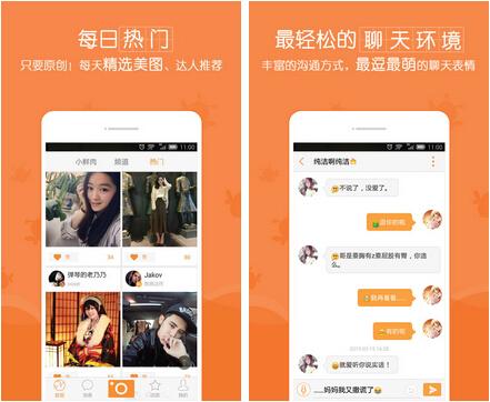 逗萌(社交娱乐) v3.2.0 for Android安卓版 - 截图1