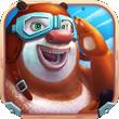 熊出没之空战英熊for iPhone苹果版6.0(飞行射击)
