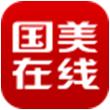 国美在线for iPhone苹果版6.0(网上购物)