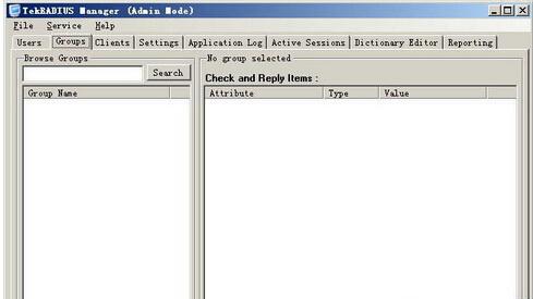 TekRadius 4.9.8(RADIUS服务器) - 截图1