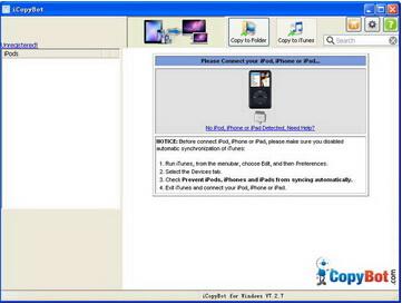iCopyBot 7.9.8(设备管理软件) - 截图1