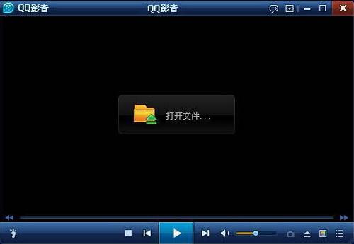 QQ影音 3.9 917(视频播放专家) - 截图1