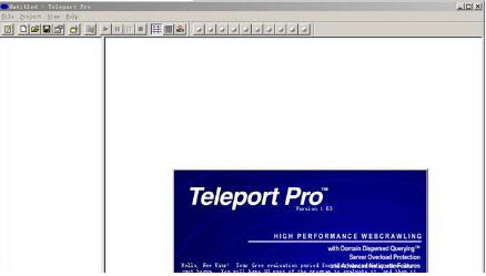 Teleport Pro 1.71(离线浏览网页大师) - 截图1