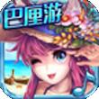 天天炫舞for iPhone苹果版6.0(音乐舞蹈)