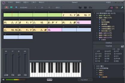 唱作魔方专业版 2.1.0.0626(编曲专家) - 截图1