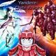 赤壁骑士(战士之争) v1.0 for Android安卓版