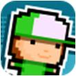 自由的跑酷少年for iPhone苹果版5.1(休闲运动)