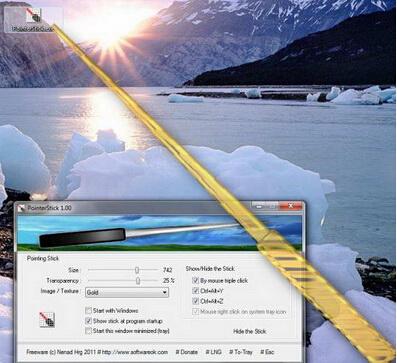 PointerStick 2.66(虚拟指针软件) - 截图1