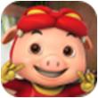 拯救猪猪侠for iPhone苹果版5.1(休闲益智)