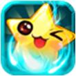 魔法消星星for iPhone苹果版5.1(休闲益智)
