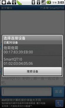 影音先锋 9.1.0 P2P(影音先锋播放器)云3D版 - 截图1