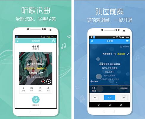 酷狗音乐(影音视听) v7.5.9 for Android安卓版 - 截图1