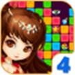 星星塔防for iPhone苹果版5.0(休闲益智)