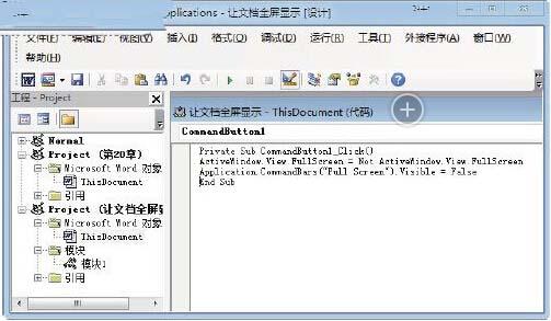 代码窗口中输入程序代码