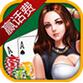 爽玩德州(德州扑克) v1.1.0 for Android安卓版