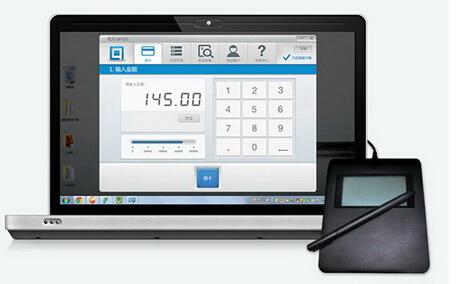 钱方QPOS PC 2.5.4(智能pos机) - 截图1