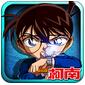 名侦探柯南(银翼骑士) v1.0.2 for Android安卓版