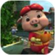 猪猪侠来啦for iPhone苹果版5.1(休闲益智)