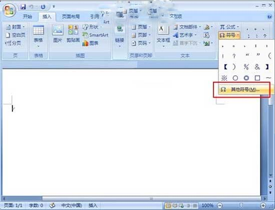 Word中直径符号Φ怎么打