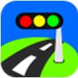 路况交通眼for iPhone苹果版7.0(实时路况)