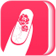 秀美甲for iPhone苹果版6.0(美甲社区)