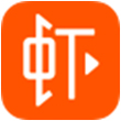 虾米音乐for iPhone苹果版6.0(音乐平台)