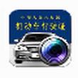 ocr行驶证识别 1.1(驾驶证识别系统)