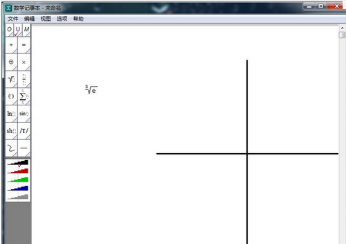 数学记事本(数学公式速记本) V1.91官方版 - 截图1