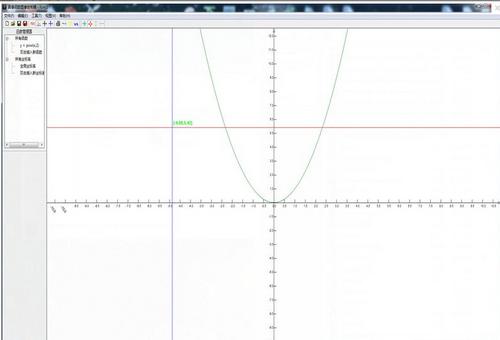 真像函数图像绘制器(函数图像生成器) V1.0绿色版 - 截图1