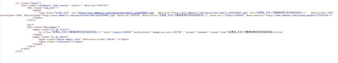 iOS程序员如何使用python写网路爬虫