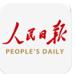 人民日报(新闻阅读) v5.3.0 for Android安卓版