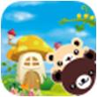 小熊消消乐for iPhone苹果版5.1(休闲益智)