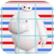 找大白的碴for iPhone苹果版5.1(休闲益智)